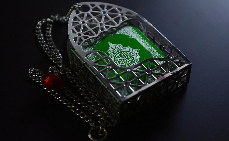 Tahsin Al Qur'an 1A