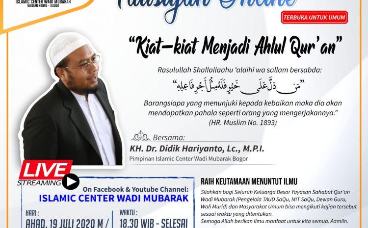 Kiat Menjadi Ahlul Qur'an