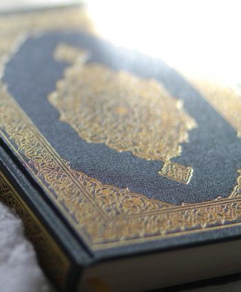 Al Qur'an & Diniyyah